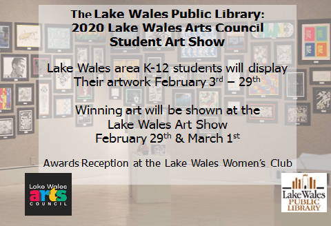 2020 Student Art Show at the Library